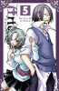 Manga - Manhwa - Artelier Collection Vol.5