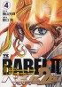 Manga - Manhwa - Babel 2-sei - The Returner jp Vol.4