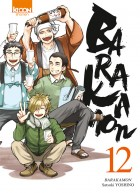 Manga - Manhwa -Barakamon Vol.12