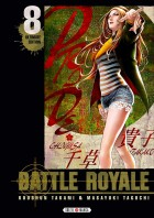 Battle Royale - Ultimate Edition Vol.8