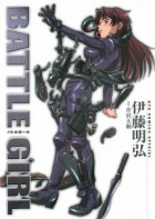 Battle Girl - Edition Tokuma Shoten jp