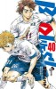 Manga - Manhwa - Be Blues -Ao ni Nare- jp Vol.40