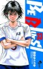 Manga - Manhwa - Be Blues -Ao ni Nare- jp Vol.33