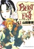 Manga - Manhwa - Beast of East jp Vol.1