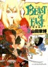 Manga - Manhwa - Beast of East jp Vol.2