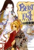 Manga - Manhwa - Beast of East jp Vol.3