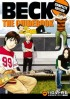 Manga - Manhwa - Beck - The Guide Book - Complete Edition jp