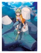 mangas - Kozue Amano - Artbook - Birth vo