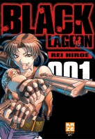 Mangas - Black lagoon Vol.1