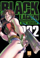 Manga - Manhwa -Black lagoon Vol.2