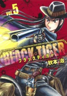 Black Tiger jp Vol.5
