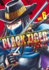 Black Tiger jp Vol.6