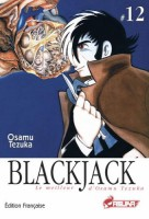 Blackjack Vol.12
