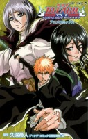 Bleach - Film Anime Comic - Film 03 - Fade to Black jp