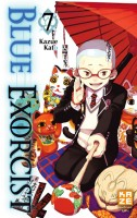 Manga - Manhwa - Blue Exorcist Vol.7