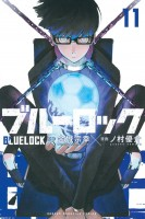 Blue Lock jp Vol.11