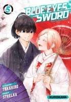 Blue Eyes Sword Vol.5