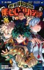 Manga - Manhwa - My Hero Academia jp Vol.26