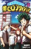 Manga - Manhwa - My Hero Academia - Roman jp Vol.3