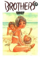 Brothers - Nouvelle Edition jp Vol.3