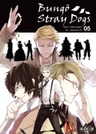 Manga - Manhwa -Bungô Stray Dogs Vol.5