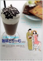 Café Dream jp Vol.5