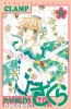 Card Captor Sakura - Clear Card Hen jp Vol.9