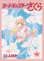 Mangas - Card Captor Sakura Illustrations Collection 03 jp
