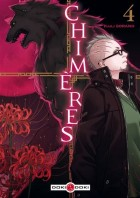 Manga - Manhwa - Chimères Vol.4
