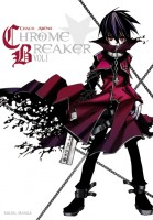 Mangas - Chrome Breaker Vol.1