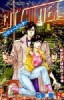 Manga - Manhwa - City Hunter jp Vol.17