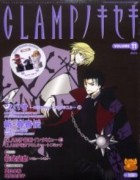 Mangas - Clamp no Kiseki jp Vol.11