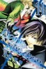 Manga - Manhwa - Code:Breaker jp Vol.11