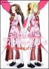 Manga - Manhwa - Code Geass - Nightmare of Nunnally jp Vol.5