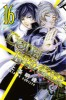 Manga - Manhwa - Code:Breaker jp Vol.16