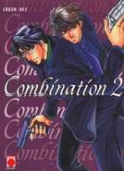 manga - Combination Vol.2
