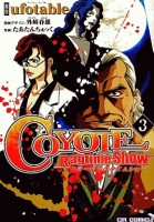 Coyote Ragtime Show jp Vol.3