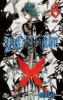 Manga - Manhwa - D.Gray-man jp Vol.6