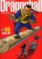 Manga - Manhwa - Dragon ball Perfect Edition jp Vol.6