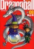 Manga - Manhwa - Dragon ball Perfect Edition jp Vol.8