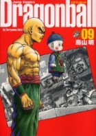 Manga - Manhwa - Dragon Ball - Perfect Edition jp Vol.9