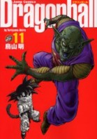 Manga - Manhwa - Dragon ball Perfect Edition jp Vol.11