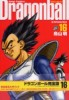 Manga - Manhwa - Dragon ball Perfect Edition jp Vol.16