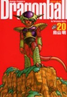 Manga - Manhwa - Dragon ball Perfect Edition jp Vol.20