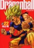 Manga - Manhwa - Dragon Ball - Perfect Edition jp Vol.22