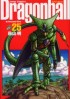 Manga - Manhwa - Dragon Ball - Perfect Edition jp Vol.25