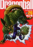 Manga - Manhwa - Dragon Ball - Perfect Edition jp Vol.26