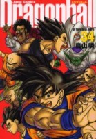 Manga - Manhwa - Dragon Ball - Perfect Edition jp Vol.34