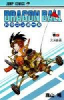 Manga - Manhwa - Dragon Ball jp Vol.4