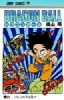 Manga - Manhwa - Dragon Ball jp Vol.6